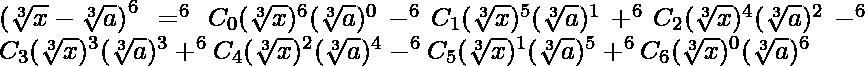 \left( \sqrt[3]{x} - \sqrt[3]{a} \right)^6 = ^{6}{}{C}_0 (\sqrt[3]{x} )^6 (\sqrt[3]{a} )^0 -^{6}{}{C}_1 (\sqrt[3]{x} )^5 (\sqrt[3]{a} )^1 +^{6}{}{C}_2 (\sqrt[3]{x} )^4 (\sqrt[3]{a} )^2 -^{6}{}{C}_3 (\sqrt[3]{x} )^3 (\sqrt[3]{a} )^3 +^{6}{}{C}_4 (\sqrt[3]{x} )^2 (\sqrt[3]{a} )^4 -^{6}{}{C}_5 (\sqrt[3]{x} )^1 (\sqrt[3]{a} )^5 + ^{6}{}{C}_6 (\sqrt[3]{x} )^0 (\sqrt[3]{a} )^6