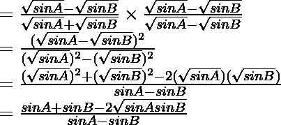 = \frac{\sqrt{sin A}-\sqrt{sin B}}{\sqrt{sin A}+\sqrt{sin B}} \times \frac{\sqrt{sin A}-\sqrt{sin B}}{\sqrt{sin A}-\sqrt{sin B}}\\ = \frac{(\sqrt{sin A}-\sqrt{sin B})^2}{(\sqrt{sin A})^2-(\sqrt{sin B})^2}\\ = \frac{(\sqrt{sin A})^2+(\sqrt{sin B})^2-2(\sqrt{sin A})(\sqrt{sin B})}{sin A-sin B}\\ = \frac{sin A+sin B-2\sqrt{sin A sin B}}{sin A-sin B}